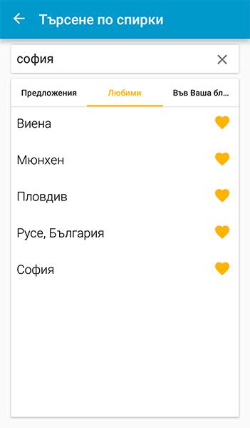 Cerca la tua fermata tra i favoriti sull'app Busradar