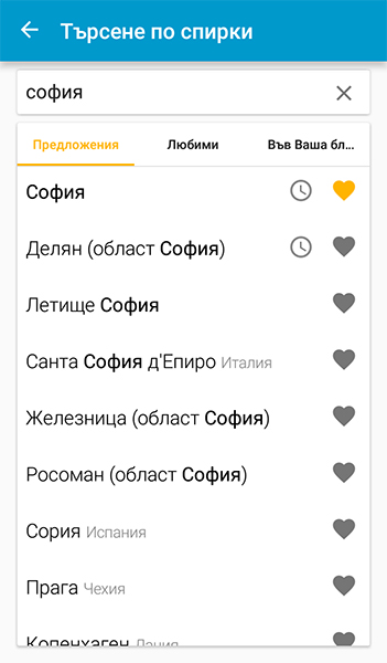 Cerca la tua fermata sull'app di Busradar