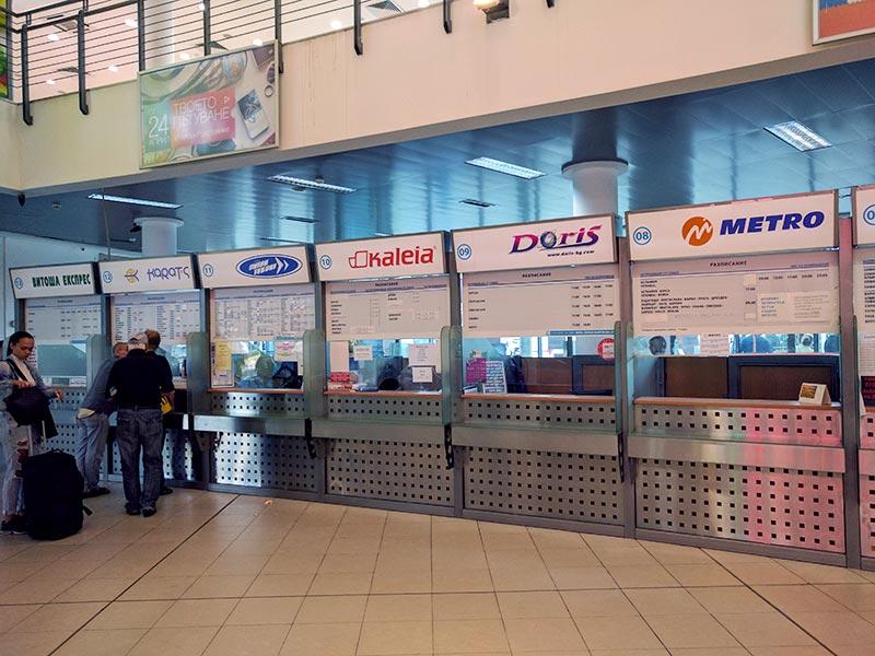 La stazione centrale degli autobus di Sofia per tutti i collegamenti internazionali e nazionali in Bulgaria.