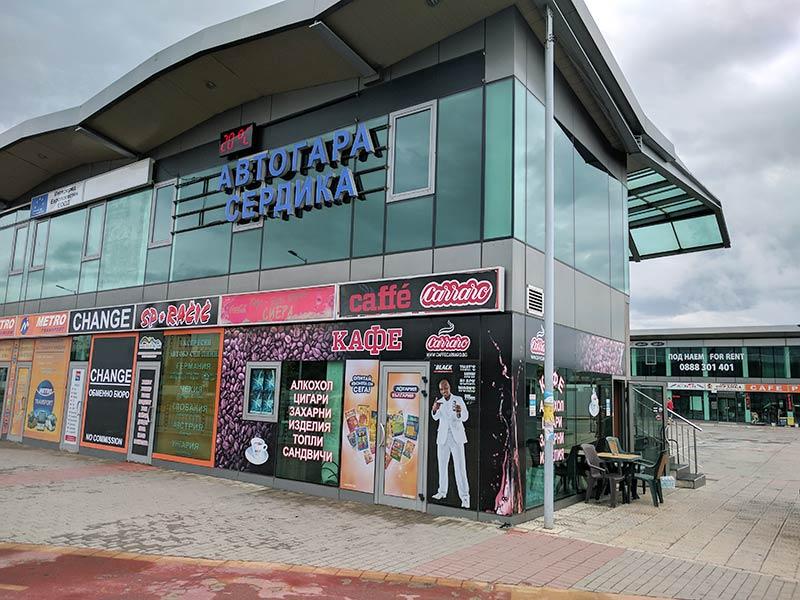 Stazione degli autobus Serdika